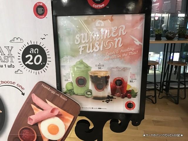 True Coffee Emquotier バンコク (4)