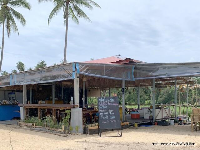 I-Talay Beach Bar & Cottage Taling Ngam samui (3)