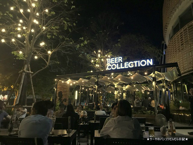 Beer Collection Bangkok K Village 店内