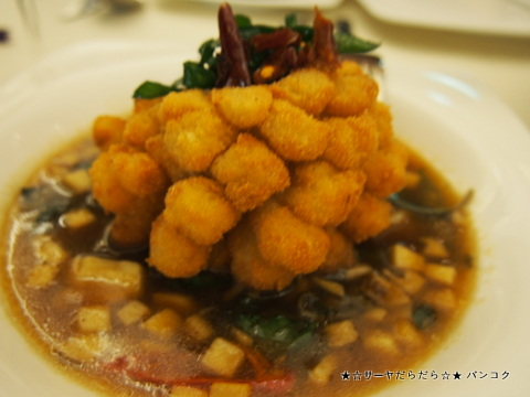 rice and chili mode hotel bangkok