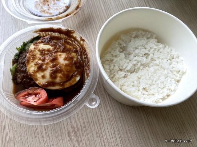 FOOD FACTORY バンコク デリバリー (9)