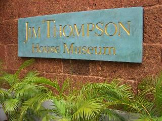 20080314 jimthompson house 1