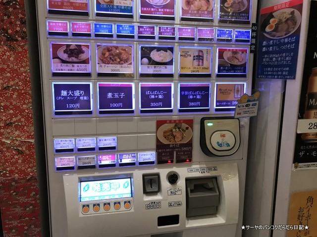 東京の中華そば ちよがみ TOKYO STATION  (2)