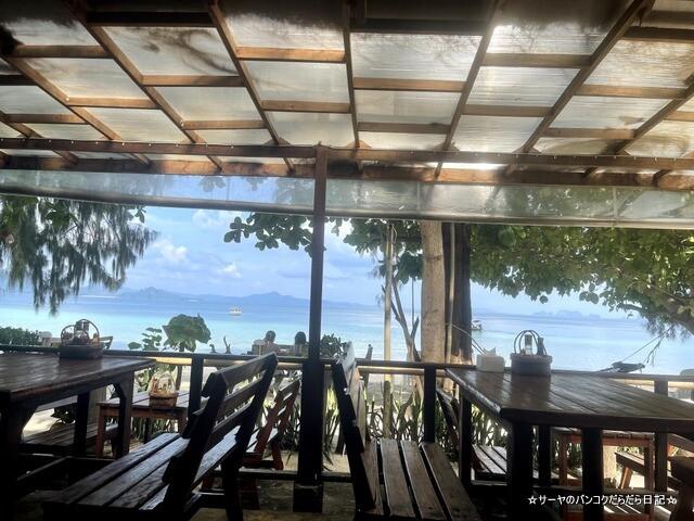 Kradan Beach Resort クラダンビーチリゾート (8)