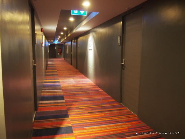 Arize Hotel Sukhumvit アライズ ホテル バンコク スクンビット