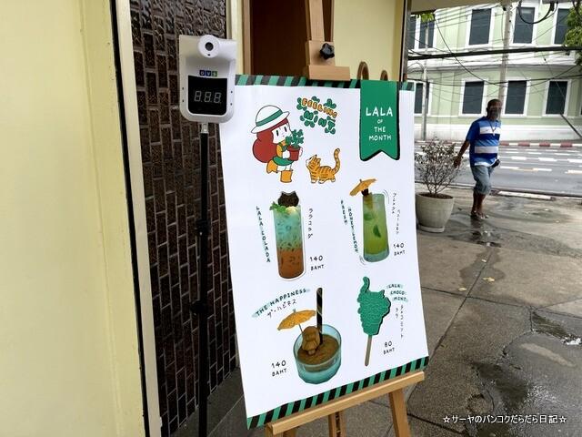 マムアンちゃんカフェ Mamuang Cafe Lan Luang (5)