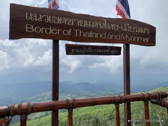 ドイチャンムッ国境警備基地 ドイチャンムッ・ビューポイント (4)