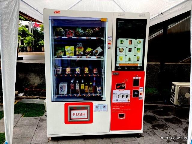 プラカノン自動販売機 日本のアイテム (4)