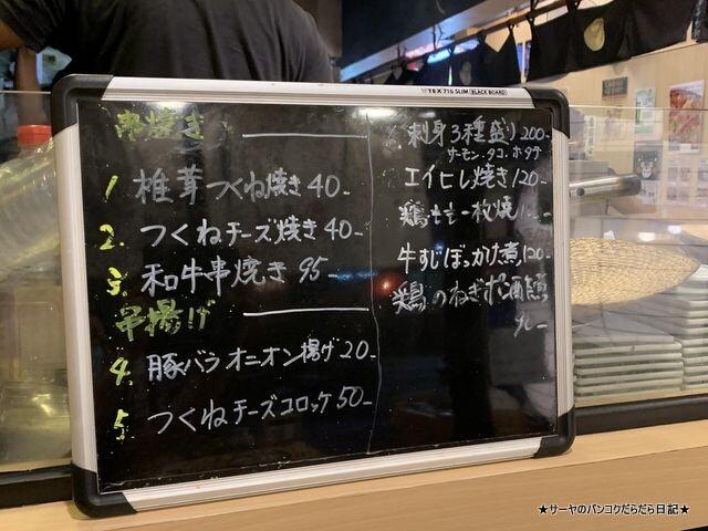 hinata bangkok ヒナタ 串焼き バンコク (3)