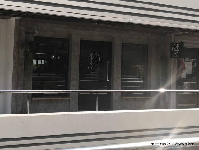 Kohi Roastery & Coffee Bar エカマイ バンコク (2)