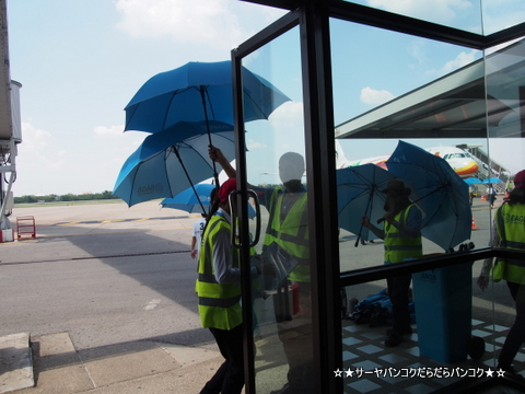 ウドンタニー空港 Udon Thani Airport (UTH)