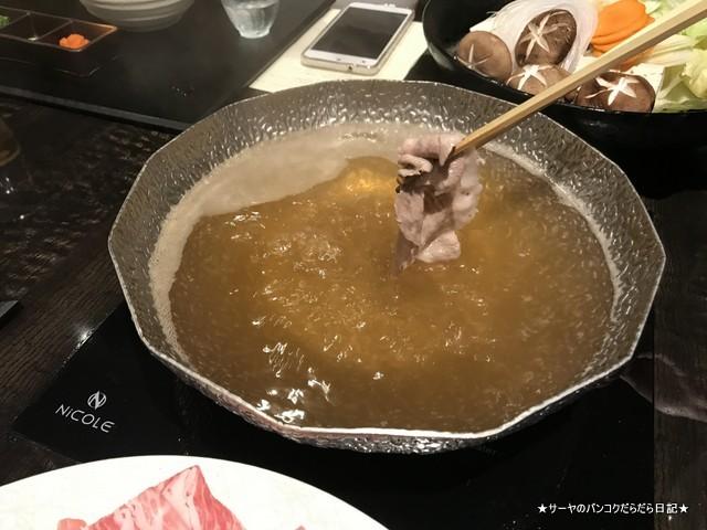 Katana Japanese Restaurant Bangkok バンコク 日本料理 刀 (11)