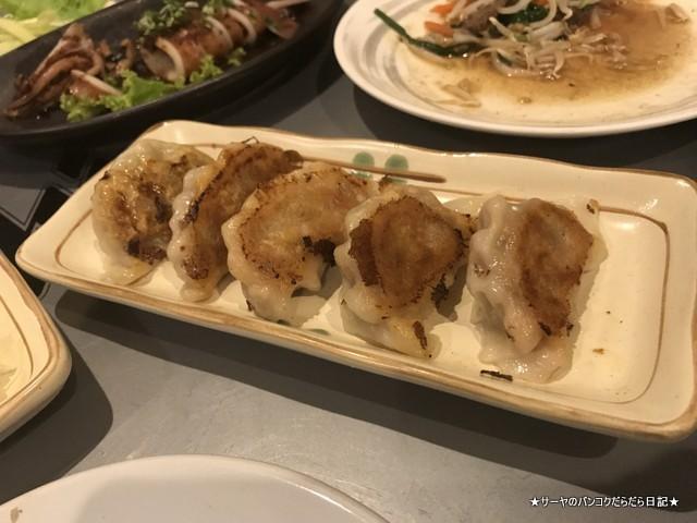 FUKUICHI bangkok 福一 yakigyoza