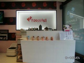 20120517 fanciful nail 2
