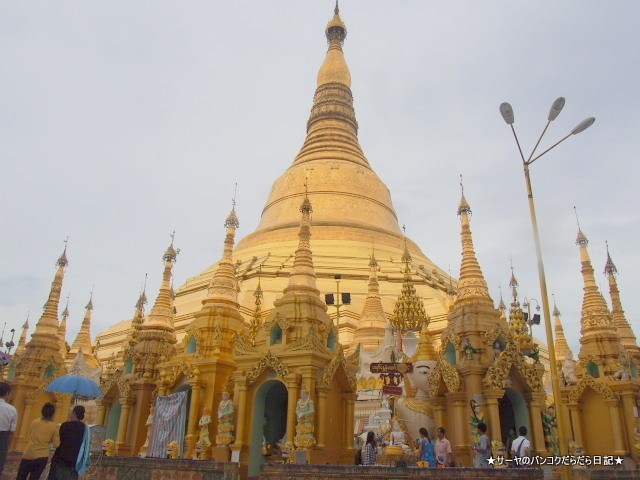 シュエズィーゴン・パゴダ Shwedagon Pagoda