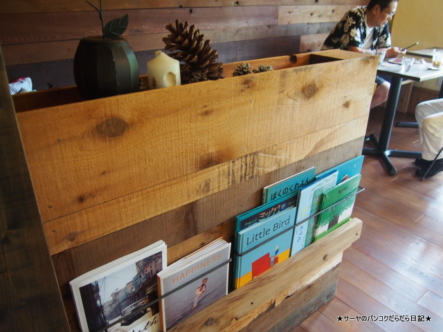 ホタルカフェ HOTARU CAFE CHIBA ISUMI 千葉
