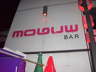 20061101 MOGUW 1