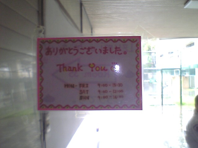 20071025 いずみ ケーキ  1