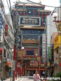 20100525 中華街