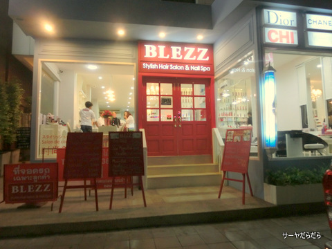 BLEZZ Stylish Hair Salon & Nail spa バンコク
