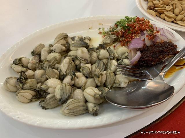 New Kuang Meng バンコク ヤワラート 豚の丸焼き (9)