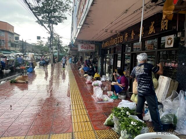 パーク クローン花市場 バンコク flower market (11)