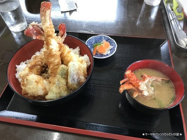 伊勢海老 問屋 いすみ 千葉 レストラン (9)