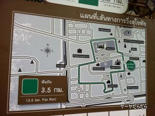 20110508 sukhothai marathon 7