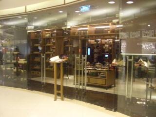 20081221 erawan tea room 1