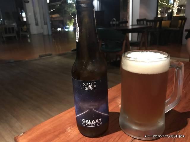 サーヤ バンコクKrua Banleng 33 クラフトビール