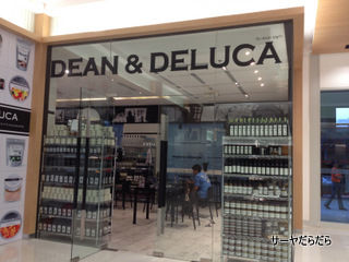 215 Dean and deluca 1