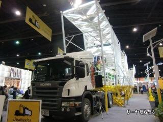 20111219 Baan Lae Suan Fair 2011 5