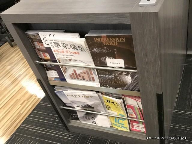 IASS Executive Lounge 2 成田 プライオリティパス (4)