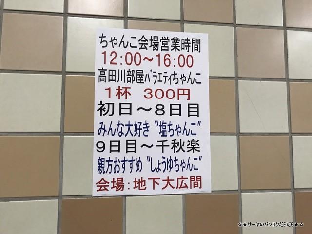 大相撲 秋場所 両国 千秋楽 伊勢ノ海部屋 (1)
