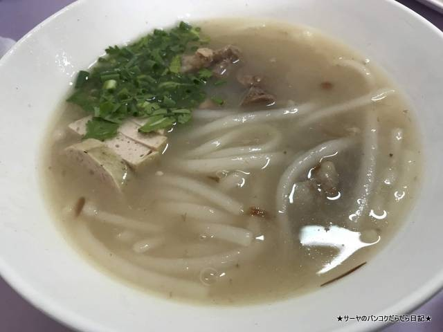カオピヤック・ウドン タイ料理 ラオス料理 (8)