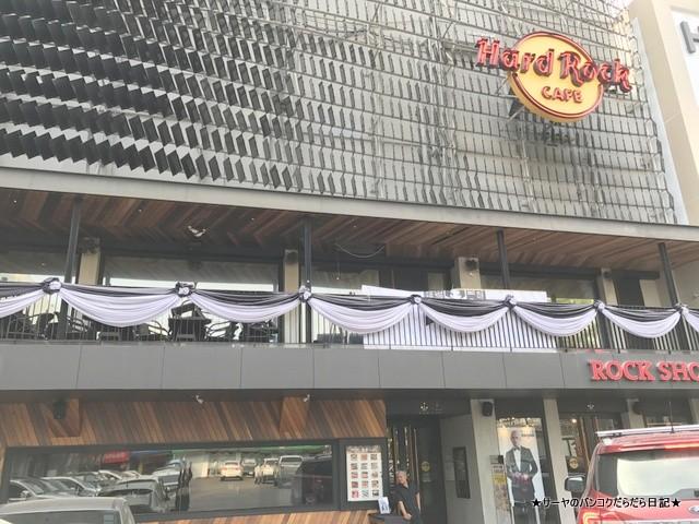 HARD ROCK CAFE BANGKOK ハードロック バンコク (6)