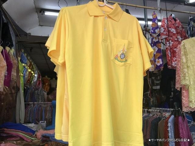 プラカノン市場 黄色ポロシャツ (1)