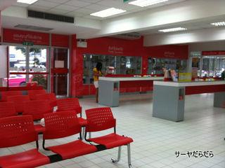 20100929 プラカノン郵便局 4