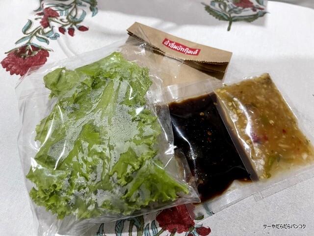 Fatt Chicken Rice ファットチキンライス バンコク (4)