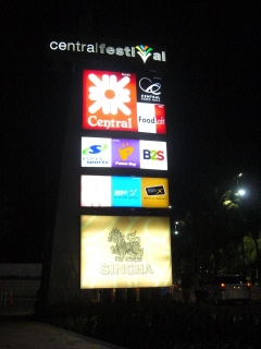 20090224 central festival 4
