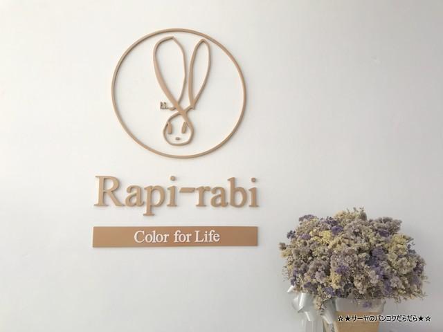 Rapi-rabi HIFU 最新 痩身 フェイシャル バンコク (1)