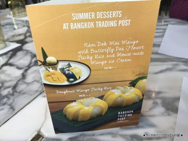 Bangkok Trading Post & Bistro Deli (7)