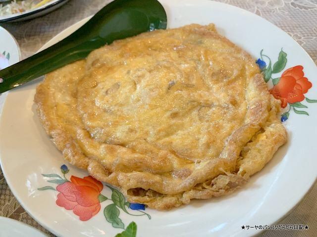 ラーク Rark Authentic Thai Cuisine (16)