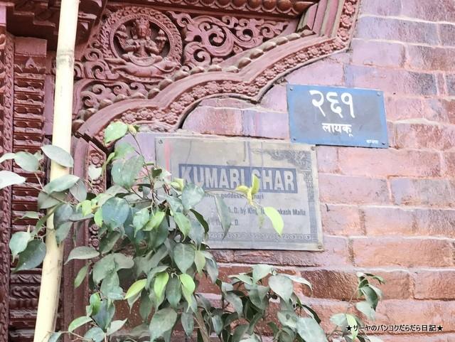 Kumari Ghar クマリの館 kumari bahal King Jaya (2)