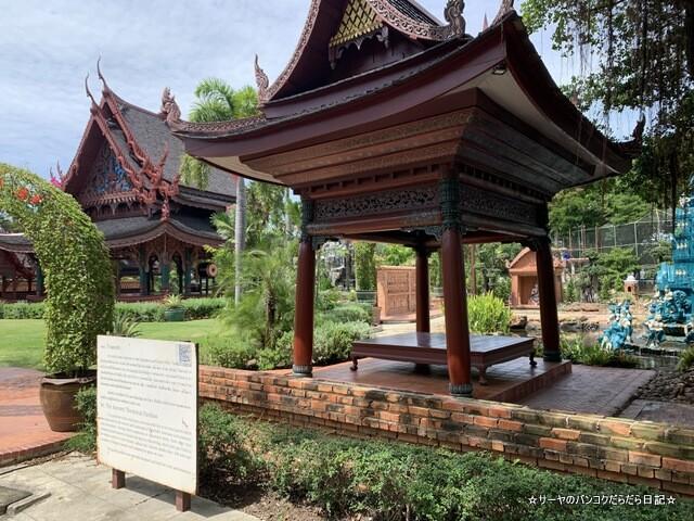 ムアンボラーン タイ旅行 サムットプラカーン (23)