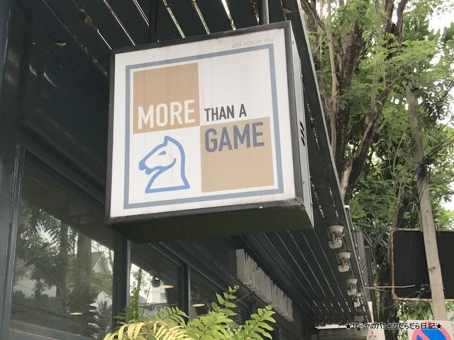 more than game cafe thonglor カフェ Bangkok バンコク (3)