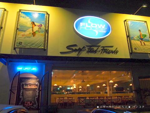 Flow House Bangkok at Sukhumvit Soi 26