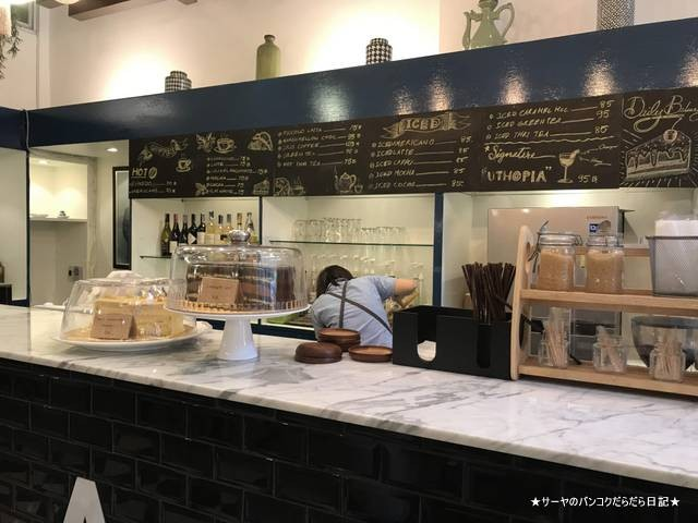 Craft Cafeクラフトカフェ バンコク プラカノン (2)