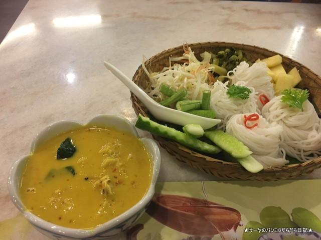 Tumrhap Phuket (13)