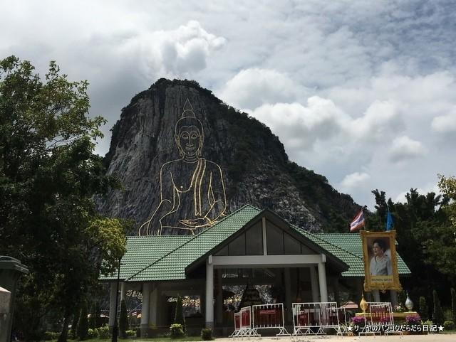 pattya mountain (2)